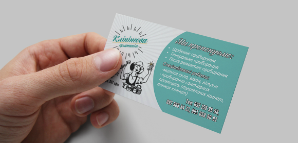 10 Cleaning Business Card Templates Illustrator Pages