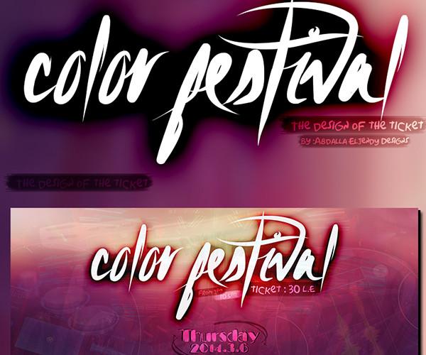 colour-festival-ticket