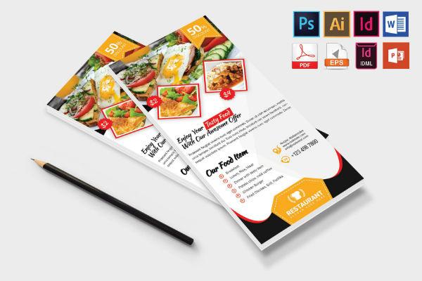 printable restaurant rack card template