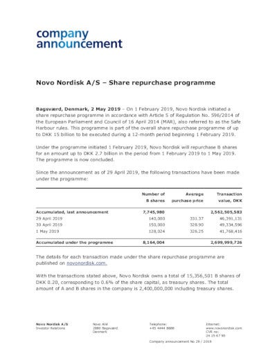 company announcement format in pdf