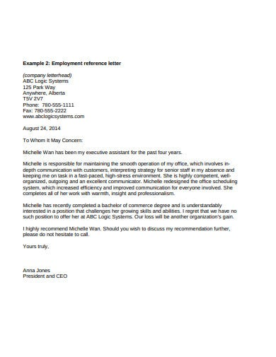 company employment reference letter