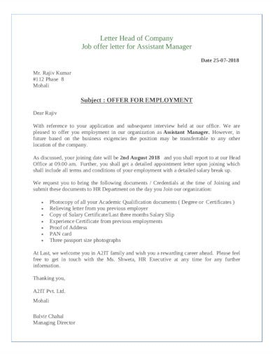 company offer letter for employment