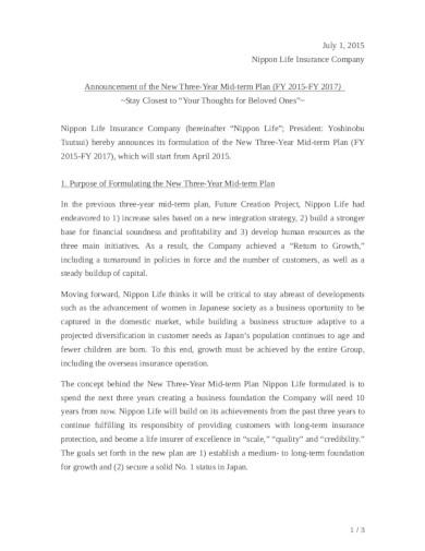 insurance company announcement in pdf