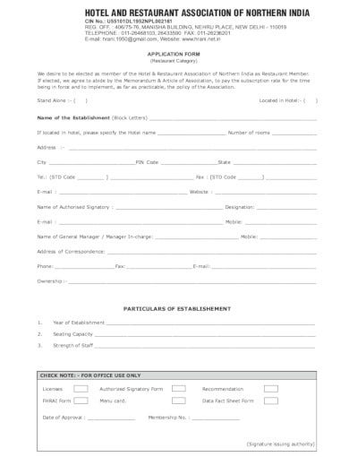 restaurant-application-form-template