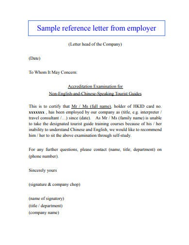 sample company reference letter template