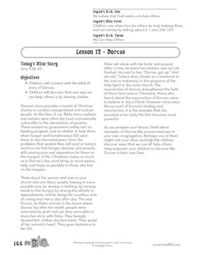 sample-of-church-lesson-plan-template