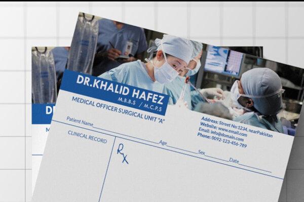 simple doctor's letterhead template