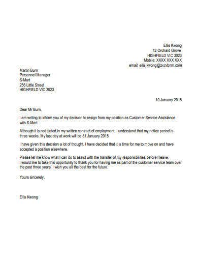 assistance resignation letter template