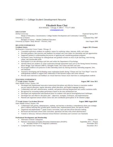 college student development resume template