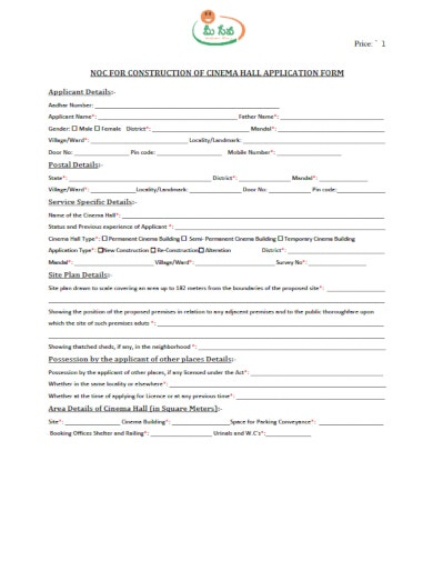 form for construction of cinema hall
