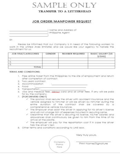 job order format