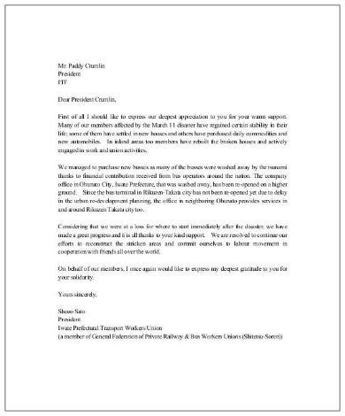 letter of appreciation template