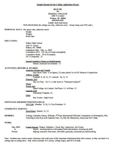 sample college application templates