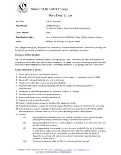 simple teacher job description template