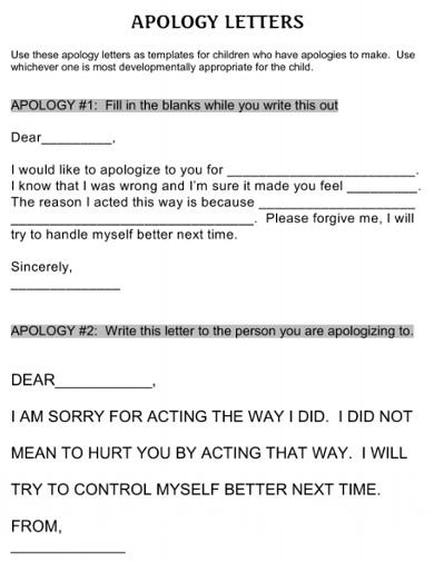 apology-letter-2