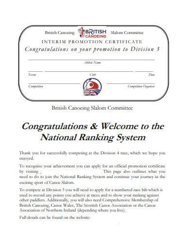 interim promotion certificate