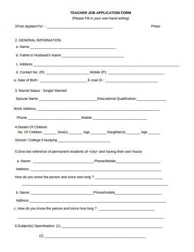 teacher job application form template