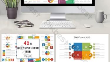 business swot analysis ppt chart set template 374x210