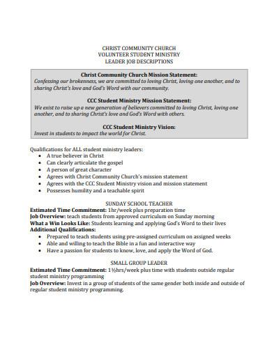 church student volunteer job description template