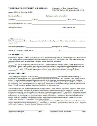 church youth group registration form template
