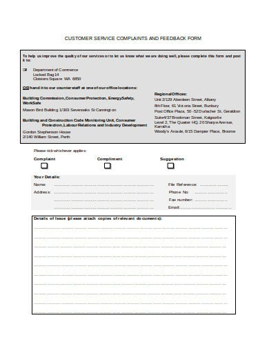 customer services complaints and feedback form1