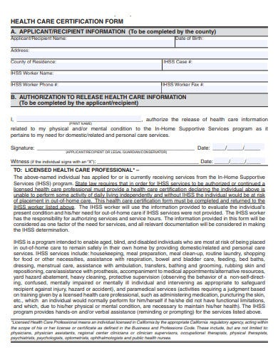 health care certification form template
