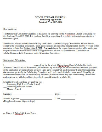 printable church scholarship application