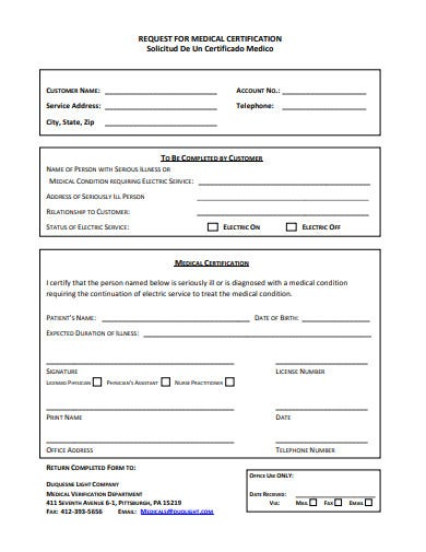 request for medical certification example