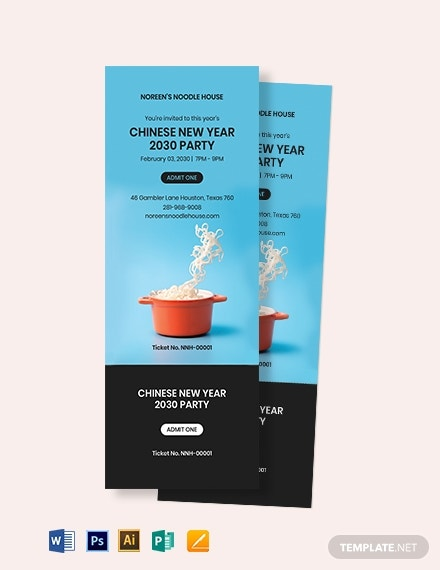 simple admission ticket template 1