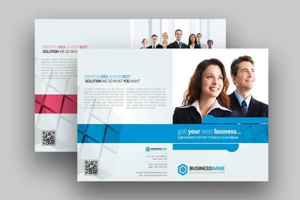 sample management brochure