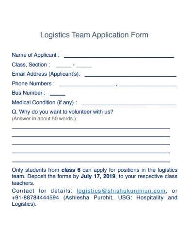 logistics team application form
