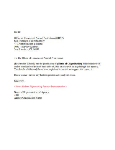 permission recruitment letter