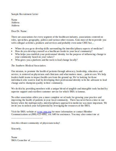 sample recruitment letter