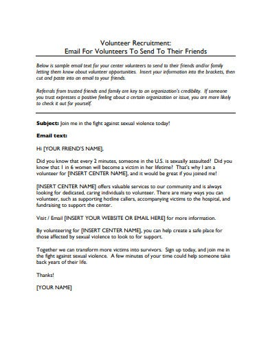 volunteer recruitment email for friend template
