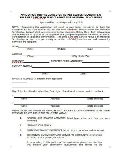 high school scholarship application example