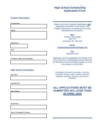 online high school scholarship application form