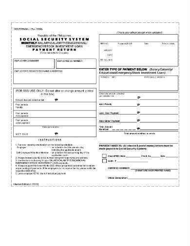 sample sss loan payment form2
